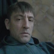 Vasia Vasilii 37 Благовещенск