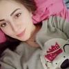 Юлия, 19, Херсон