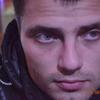 Владимир, 33, г.Магадан
