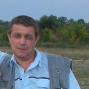 Виктор 66 Павловский Посад