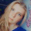 Светлана, 16, г.Энгельс