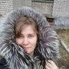 Елена, 41, г.Архангельск