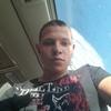 Viktor, 21, г.Серпухов