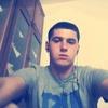 Ігор, 23, г.Познань