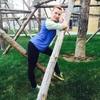 Анна, 35, г.Астана