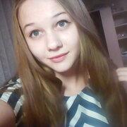 Знакомства в Тербунах с пользователем Алина 19 лет (Скорпион)