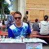 Руслан, 26, г.Бахчисарай