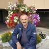 Амиран, 99, г.Иркутск
