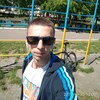 Sergey Valerevich, 34, Rozdilna