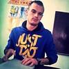 Nikolae Prodan, 26, г.Флорешты