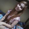 Julie Ann Barata, 24, г.Манила
