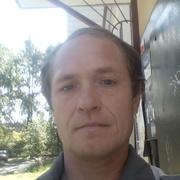 Дима 41 Северодвинск