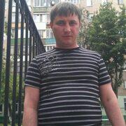 Булат 39 Москва