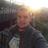Георгий, 26, г.Белгород-Днестровский