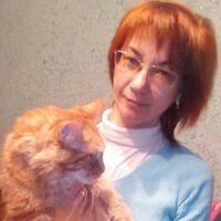 Наталья, 45 лет, Овен, Нижний Новгород