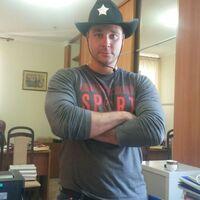 Максим, 39 лет, Овен, Екатеринбург