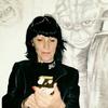 Ирина, 43, г.Черкассы