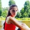 Анастасия, 16, г.Белоозерск