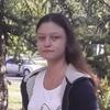 Света, 19, г.Ульяновск