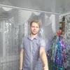 Roman, 23, Oryol