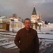 Олег 43 года (Телец) Бологое