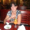 алена, 31, г.Тирасполь