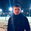 Vitaliy, 30, Chita