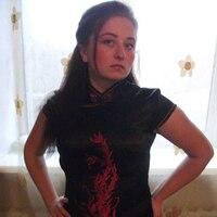 людмила, 27 лет, Водолей, Казань
