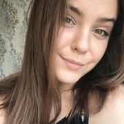 Кристина 21 год (Водолей) Боровичи