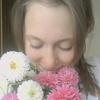 Ольга, 24, г.Павлоградка