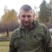 владимир 43 Новосибирск