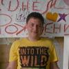 Саша, 20, г.Каменск-Шахтинский