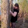 Анна, 24, г.Алексеевское