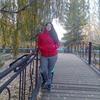 Валентина, 20, г.Воронеж