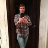 Ируся, 45, г.Рыбинск