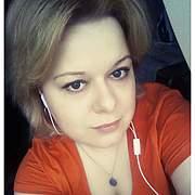 Мария 35 Трубчевск