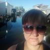 Kseniya, 35, Kherson