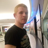 Александр, 26, г.Калиновка