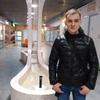 Сергей, 21, г.Гатчина