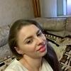 Dutova Anna, 22, г.Воронеж