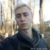 Богдан, 20, Вінниця