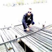 Саня 26 лет (Телец) Переяслав-Хмельницкий