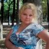 ксения, 32, г.Мостовской