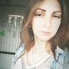 Аленка, 21, г.Черкассы