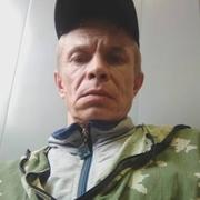 Николай 42 Каменск-Уральский