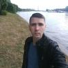 Max, 25, г.Санкт-Петербург
