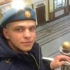 Максим, 20, г.Иваново
