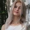 Maria, 28, г.Ашфорд