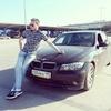 Alexey, 21, г.Самара