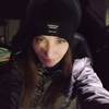 Inessa, 36, Kursk